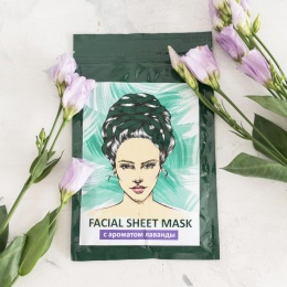 Face Sheet Mask Lavanda