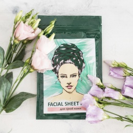 Face Sheet Mask. Dry Skin