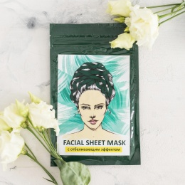 Face Sheet Mask. Whitening.